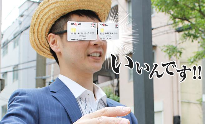 自由恋愛について解説する高橋店長