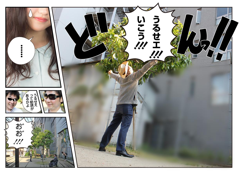 漫画劇場4ページ目